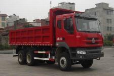 乘龙牌LZ3252QDJA型自卸汽车图片