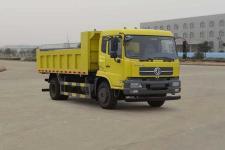 东风牌DFL3160BX6A型自卸汽车