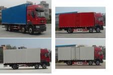 乘龙牌LZ5250XXYM5CA型厢式运输车图片