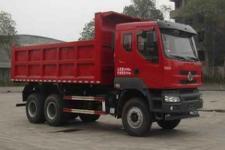乘龙牌LZ3251M5DA型自卸汽车图片