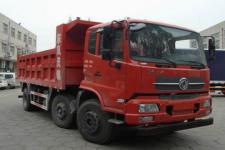 东风牌DFL3250BX3C型自卸汽车图片