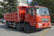 东风牌DFL3250BX3A型自卸汽车图片