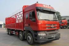 东风柳汽国四前四后八仓栅式运输车330-388马力15-20吨(LZ5312CCYM5FA)