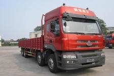 乘龙国四前四后八货车330马力18吨(LZ1312M5FA)