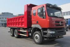 乘龙牌LZ3254M5DA型自卸汽车图片