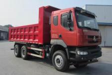 乘龙牌LZ3252M5DA型自卸汽车图片