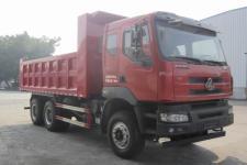 乘龙牌LZ3253M5DA型自卸汽车图片