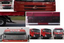 乘龙牌LZ3317M5FA型自卸汽车图片