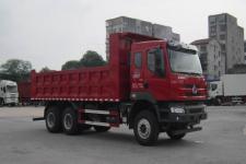 乘龙牌LZ3253M5DA2型自卸汽车图片