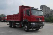乘龙牌LZ3252M5DA2型自卸汽车图片