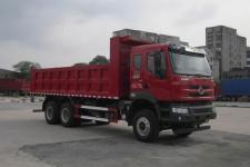 乘龙牌LZ3254M5DA2型自卸汽车图片