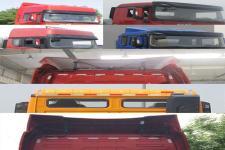 陕汽牌SX42584X279TL型牵引汽车图片