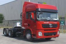 陕汽牌SX42584V384TLW型危险品牵引汽车