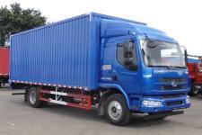 乘龙牌LZ5162XXYM3AB型厢式运输车图片