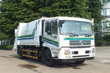 广环牌GH5162ZYSDFL型压缩式垃圾车