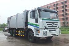 广环牌GH5255ZYS型压缩式垃圾车