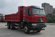 乘龙牌LZ3259M5DA型自卸汽车图片