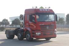 陕汽牌SX4258GT279TLW1型危险品牵引汽车图片