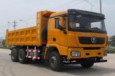 陕汽牌SX32506B404型自卸汽车图片