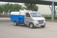 凯马牌KMC5022ZZZEV29D型纯电动自装卸式垃圾车图片