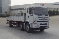 大运国四前四后四货车220马力16吨(DYQ1250D4TBB)