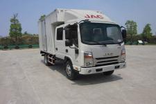 江淮帅铃国五单桥厢式运输车120-152马力5吨以下(HFC5041XXYR73K1C3V)