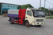 中洁牌XZL5080ZLJ5型垃圾转运车