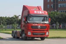 陕汽牌SX4250XC4DW型危险品牵引汽车