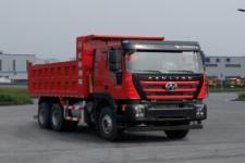 红岩牌CQ3256HMVG384S型自卸汽车图片