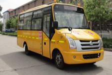 6.3米|24-32座长安幼儿专用校车(SC6635XC1G5)