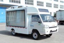 富园牌HFY5031XXCA型宣传车