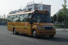 东风牌EQ6958STV3型中小学生专用校车图片