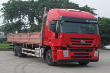 红岩国四后双桥,后八轮货车292马力13吨(CQ1255HMG594)