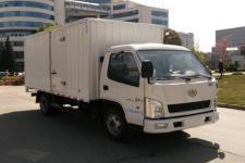 解放牌CA5040XXYK2L3E5-1型厢式运输车图片