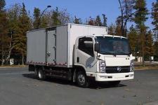 凯马牌KMC5042XXYEVA33D型纯电动厢式运输车图片