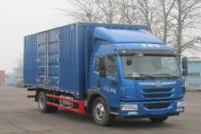 解放牌CA5189XXYPK2L2E5A80型厢式运输车图片