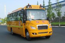 东风牌EQ6958STV2型小学生专用校车图片