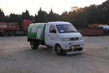 宇通牌YTZ5031TYHBEV型纯电动路面养护车图片