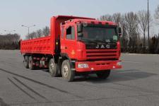 韶液牌SGQ3310JG5型自卸汽车图片