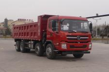 陕汽牌SX3311GP5L型自卸汽车图片