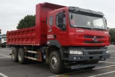 乘龙牌LZ3255M5DB型自卸汽车
