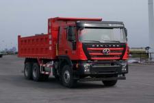红岩牌CQ3256HTVG364S型自卸汽车图片