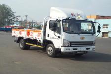 解放牌CA5045TQPP40K17L1E5A84型气瓶运输车图片