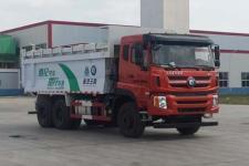 王牌牌CDW5250TZLA2S5型渣料运输车图片