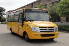 长安牌SC6685XC1G5型幼儿专用校车图片