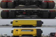 红岩牌CQ3256HMVG364S型自卸汽车图片