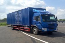 解放牌CA5189XXYPK2L5E5A80型厢式运输车图片