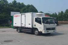 凯马牌KMC5042XLCEVA33D型纯电动冷藏车图片
