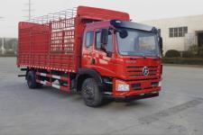 大运牌DYQ5180CCYD5AB型仓栅式运输车图片