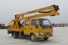 楚胜牌CSC5060JGKW14V型高空作业车图片
